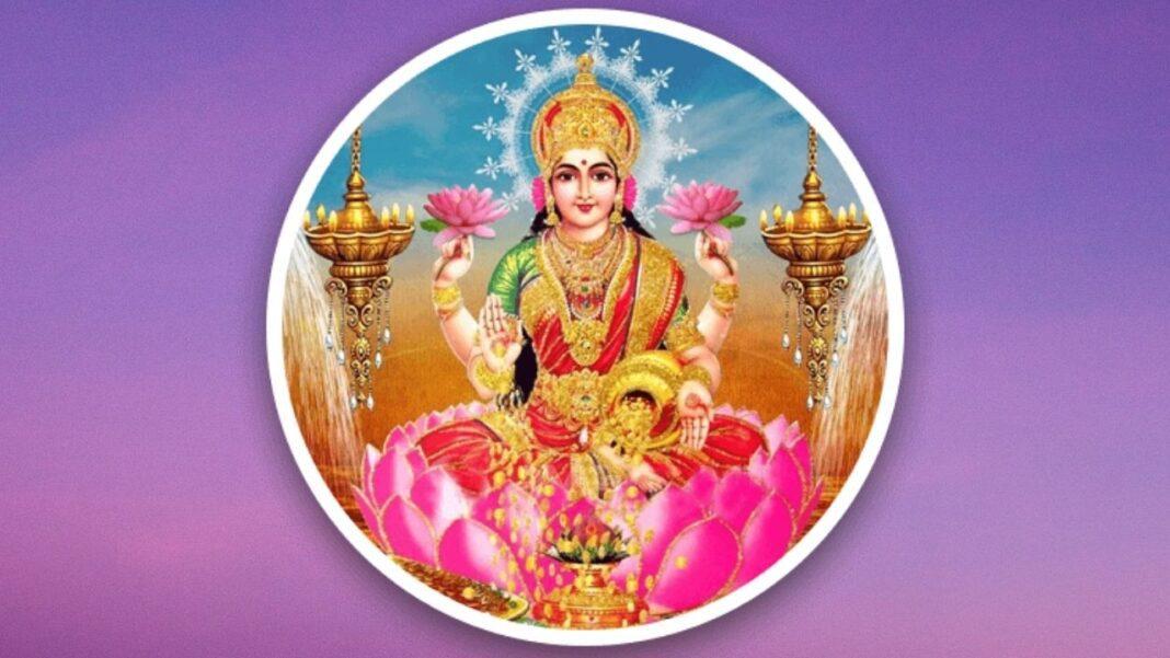Maha Laxmi Lakshmi Mantra Money Wealth Abundance Good Fortune