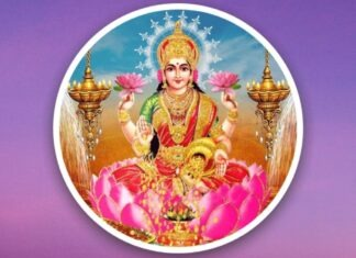 Maha Laxmi Lakshmi Mantra Money Wealth Abundance Good Fortune