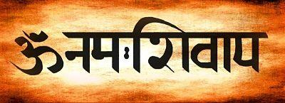 Om Namha Shivaye