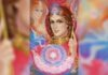 Archangel Chamuel Can Resolve Relationship Issues & Strengthens the Bond of Love