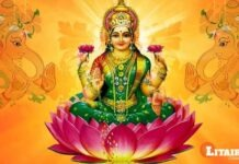 Shri Maha Lakshmi Aarti Hindi English Marathi Lyrics