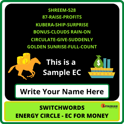 SWITCHWORDS ENERGY CIRCLE - EC FOR MONEY SAMPLE